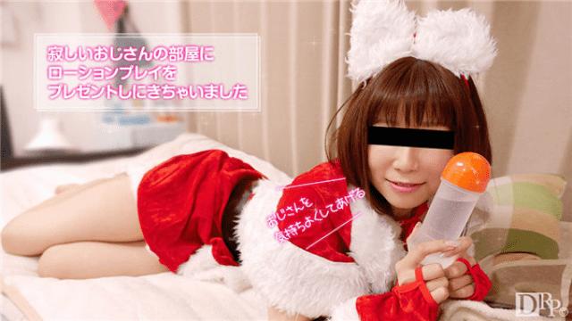 10musume 122516_01 Lotion play gifts pretty Santa gave - Jav HD Videos