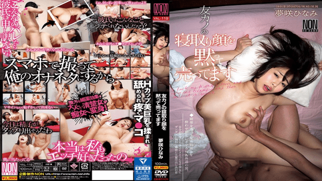 FHD Non YAL-119 Hinami Yumeizaki I Am Silent Selling My Friend is Face