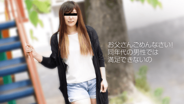 10Musume 010719_01 Ayado i am addicted to the etiquette with my uncle