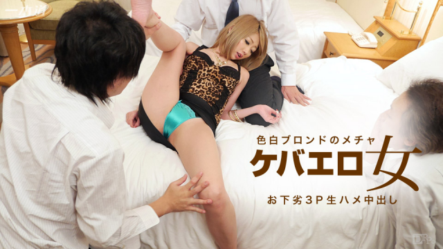 1Pondo 090815_149 Rui Hayakawa - Asian 21+ Videos - Jav HD Videos