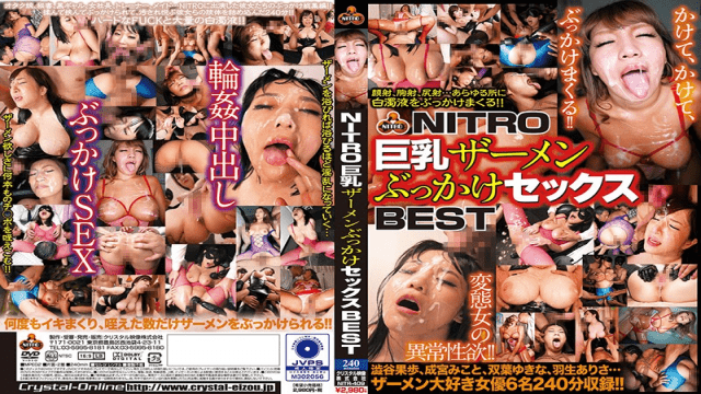 CrystalEizo NITR-409 NITRO Big Boobs Cumshot Bukkake Sex BEST