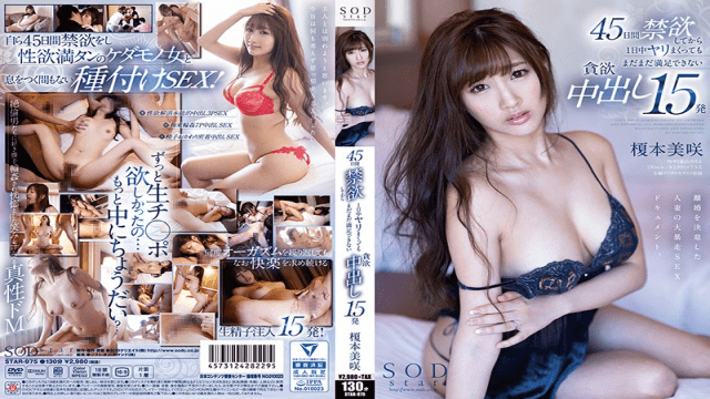 SODCreate STAR-975 Enomoto Misaki Forty Vaginal Cum Shot 15 Shots That Can Not Be Satisfied Yet Even If She Sniffs All Day Long After Asceticism For 45 Days