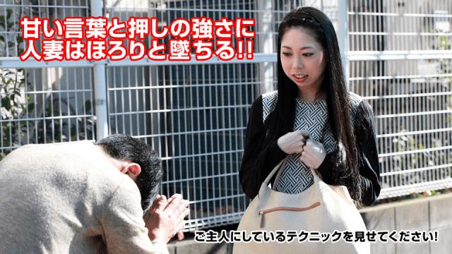 Pacopacomama 013018_215 Miyuki Aihara AV Japanese Honoring Housewives 35 Desires and Chastity Ideas