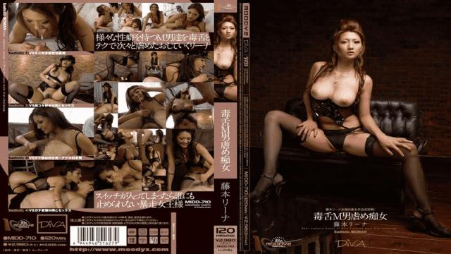 Moodyz MIDD-710 Fujimoto M Lina Slut Bullying Invective Man