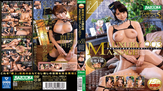 FHD MediaStation BAZX-097 The Highest class AV Actress Enrolled SEX Chiharu Reflexology Vol.003 Miyuki Sakura Naruto Haruta Yurina Aizawa Young Leave