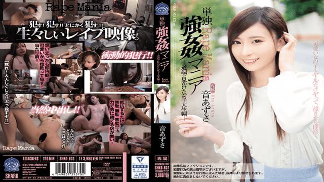 Attackers SHKD-831 Azusa Oto Female University Student Honorary Sound Azusa Seen Alone At Rape Mania Roadside