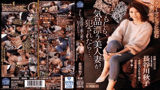 Attackers SHKD-832 If The Beauty Wife Drifting Elegance Is Fucked .... Akiko Hasegawa