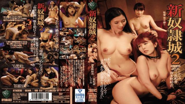 FHD Attackers RBD-873 Jav New Slave Castle 2 Akane Mochida Yui Hatano Waka Ninomiya