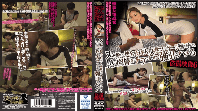 HentaiShinshiClub CLUB-326 Call A Healthy Japanese Masseuse Without Nuqui, Assertive And Threatened A Black Cock Hamel Voyeur Video 6