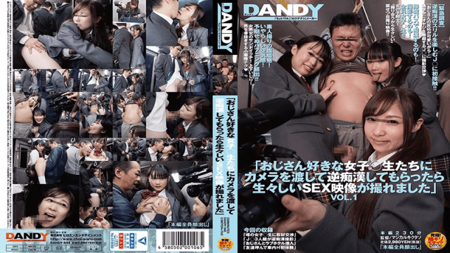 DANDY DANDY-648 I Got A Camera To My Uncle-loving Girls Raw And They Got Inverse Adversity, I Could Take A Raw SEX Video VOL.1