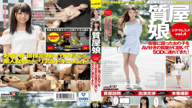 SODCreate SDMU-377 It Was Brought To The Sod Software-on-demand And A Troubled Girl In Pawn Shops Daughter Vol.4