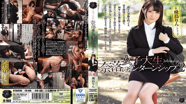 Attackers ATID-336 Asuka Rin Internship Of College Girls Naraku 2