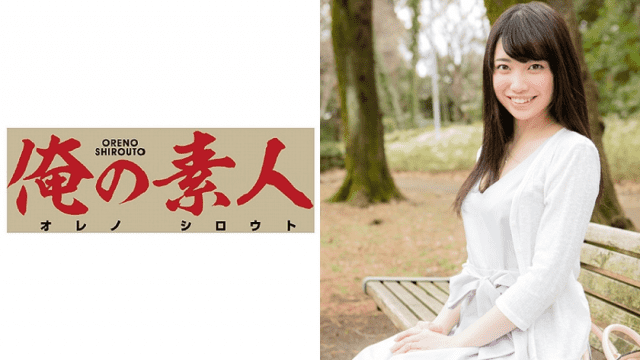 FHD My amateur 230OREC-130 The wife who has applied for this time is Sumika
