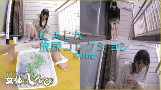 Nyoshin n1517 Shimpe of a woman Shiny girls Nishi gathering collection - Jav HD Videos