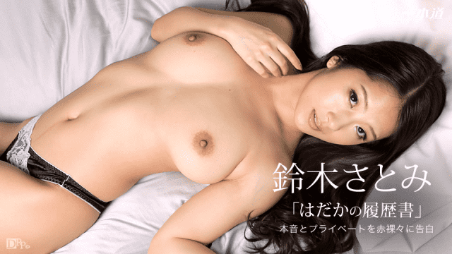 1Pondo 111712_001 Satomi Suzuki a project that gathers only women with a perfect body