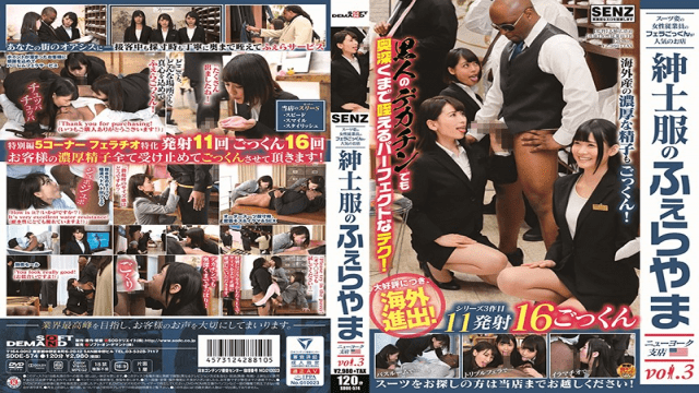 FHD SODCreate SDDE-574 Female Employee Blowjob Cum Swallowing Suits Are Popular Shop Men's Clothes Furayama New York Branch 3