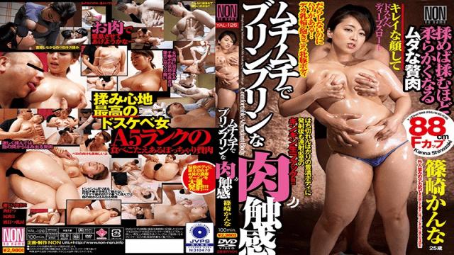 NON YAL-126 Muchimuchi And A Sizzling Flesh Feeling Kannasaki