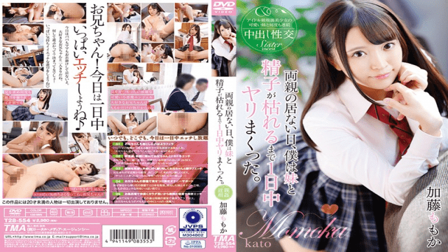 FHD Tma T-28554 Xvideo JAV On The Day My Parents Are Away I Snapped All Day Long Until My Sister And Sperm Died