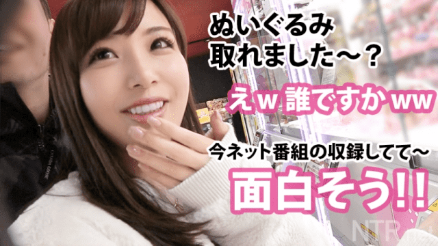 FHD 348NTR-005 Jav Streaming breasts beautiful vagina felt too 24 years old beauty consultants, consult with my boyfriend I love expensive appeared to pay