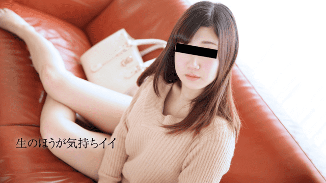 10Musume 040419_01 Chihiro I removed the rubber secretly and started