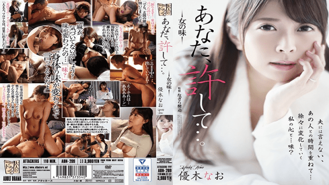 FHD Attackers ADN-209 Bokep Download Yuuki Nao You Forgive Me The Taste Of A Woman