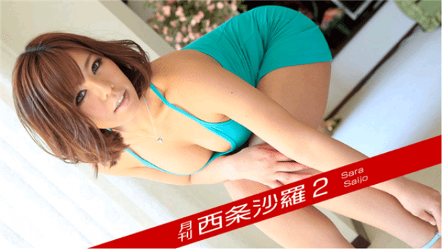 Caribbeancompr 040519_003 Published by Saijo Sara Popular works of plump regrettably retired
