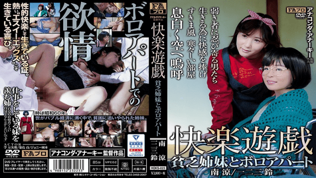 FHD FAPro HOKS-023 Pleasure Play Poor Sisters And Boro Apartment