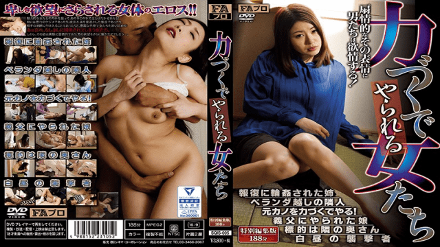 FAPro SQIS-005 Women Who Can Do It
