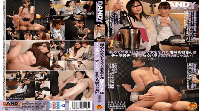 DANDY DANDY-659 The Sober Aunt Who Forgot The Woman In The First Host Club Is Not Disgusted Even If Sexual Harassment In Chara Man Ji  Port VOL.1