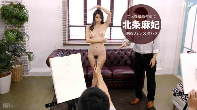 1pondo 031816_264 - Maki Houjo - Jav Uncensored DVD - Jav HD Videos