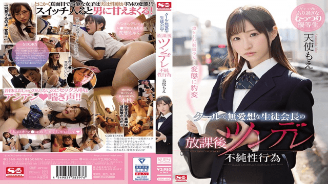 FHD S1NO.1Style SSNI-463 Movie Sex Amatsuka Moe Cool And Unfriendly Student President is After School Tsundere Impure Sex Act Angel Moe