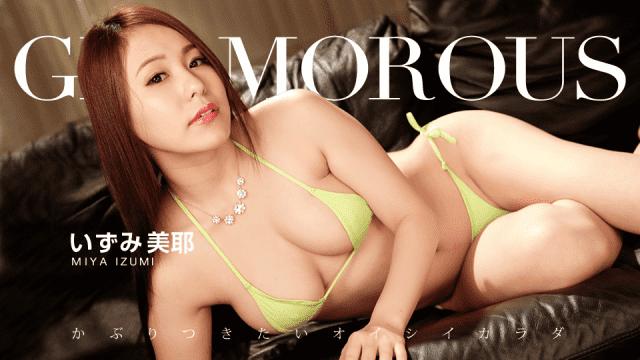 1Pondo 050419_844 JAV Girl Mizumi Izumi Glamorous