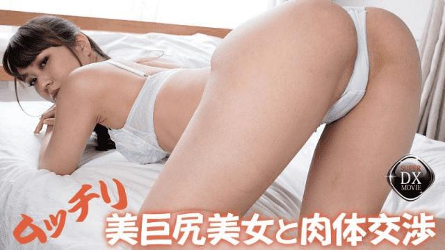 HEYZO 1986 Streaming Video JAV Plump beauty Big Beauty and body negotiations HayaYoshi also Do not