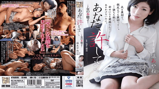 FHD Attackers ADN-213 Jav Idol You Forgive Me.Woman's Instinct 2 Haruka Ayane