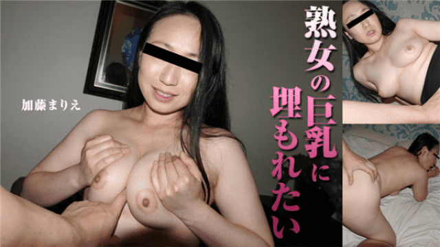 HEYZO 1987 Marie Kato I want to be buried in the breast of a mature woman