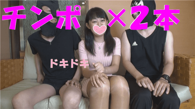 FC2 PPV 1079833 Honoka is addicted to 3P first challenge w cum added to the cock in Japan