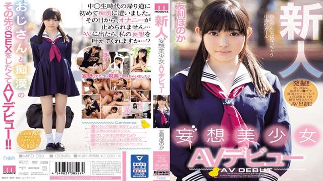 FHD MOODYZ MIFD-069 Jav Watch Rookie Delusion Beauty AV Debut Honori Tori