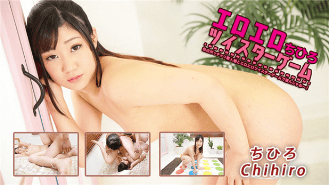 Heydouga 4030-PPV2228 AV9898 Porn girl HD Chihiro eloyelotwi star game next where blame