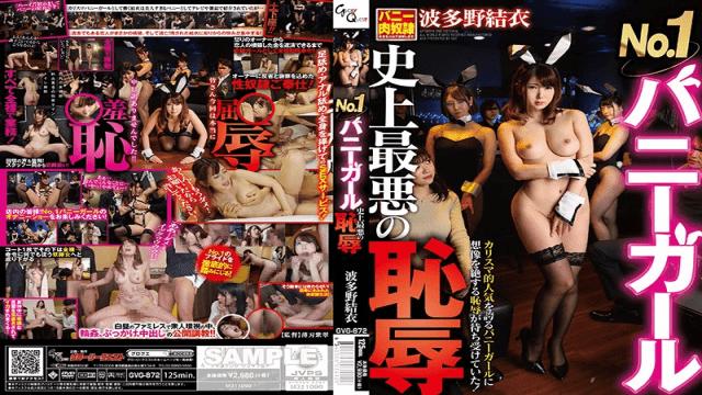 GloryQuest GVG-872 Jav Full HD No.1 Bunny Girl Worst Shame In Hata Yui Hatano