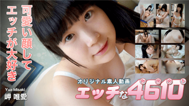 H4610 gol196  Jav Streaming horny 4610 Yui 21 years old