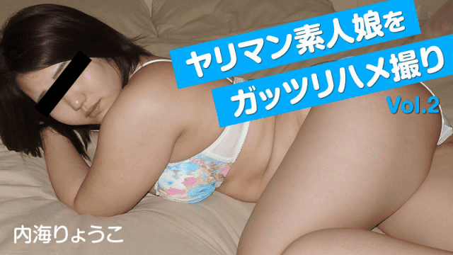 HEYZO 2000 AV Sex Utoumi Ryoko Bimbo Amateur Girl Takes A Shot Vol.2