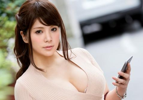 E-body EYAN-085 Kanon Ayane [Pseudonym] 27-Years-Old: She Traveled To Tokyo Behind Her Fiance Back To Star In Porn - Jav HD Videos