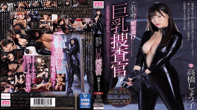 FHD MOODYZ MIDE-654 Takahashi Shouko This Is The Rumored Aphrodisiac Pickled Busty Investigator Av Sex