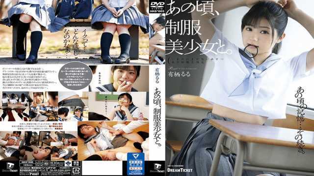 FHD DreamTicket HKD-005 Arisu Ruru At That Time, With A Pretty Girl In Uniform Sex Movie