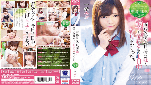 FHD TMA T-28560 Ichijou Mio A Day When My Parents Were Not There, I Was Scared All Day Long Until My Sister And Sperm