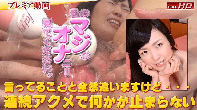 Gachinco gachip347 Japanese Amateur Girls  NAMI - Jav HD Videos