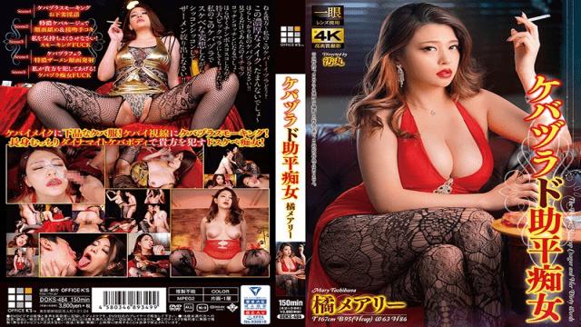 OFFICEK'S DOKS-484 Keba Slutty Tachibana Mary