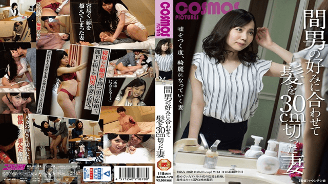 FHD CosmosEizo HAWA-178 Spouse Who Cut Hair 30cm Agreeing To The Taste Of The Man Whereas