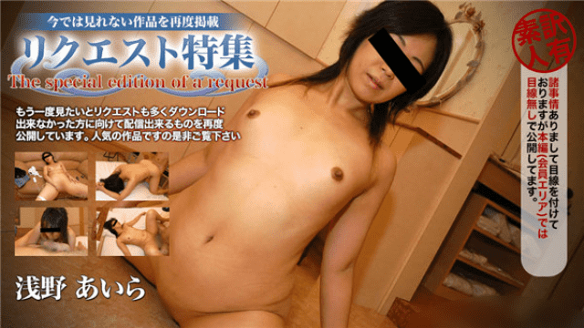 C0930 ki190608 Married woman cutting request work collection