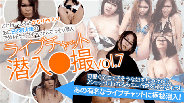 XXX-AV 23909 Japan most extreme review live chat sneaks-motion vol.7 Part4
